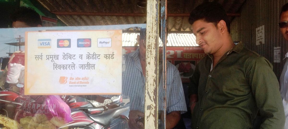 'We have shown we can also use cards': A Maharashtra village takes the cashless route