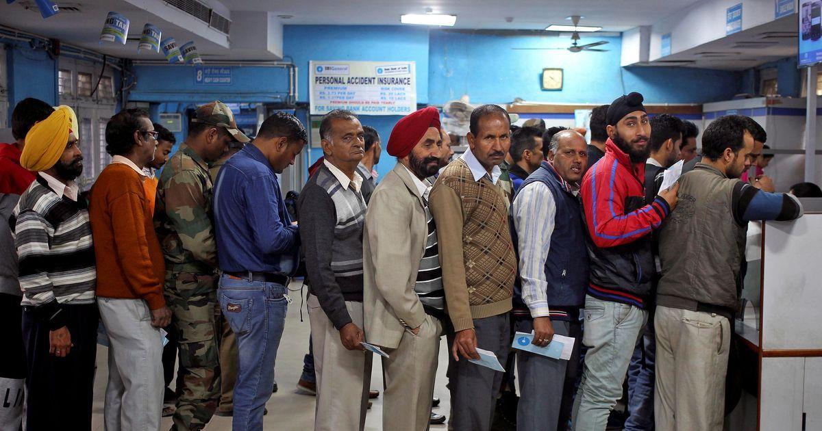 सरकारी बैंकों के कर्मचारी कल हड़ताल पर रहेंगे, नोटबंदी में किए गए काम का मुआवजा देने की मांग