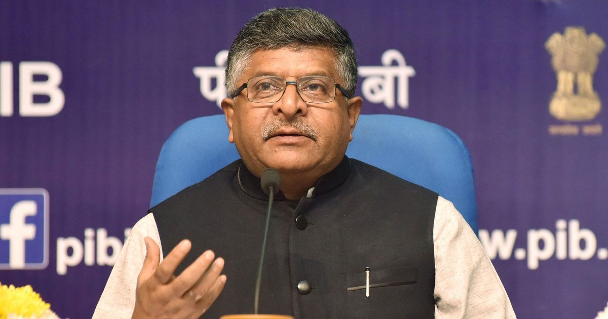 RS Prasad's intervention isn't enough: 4 more questions arising from Tribune's Aadhaar story