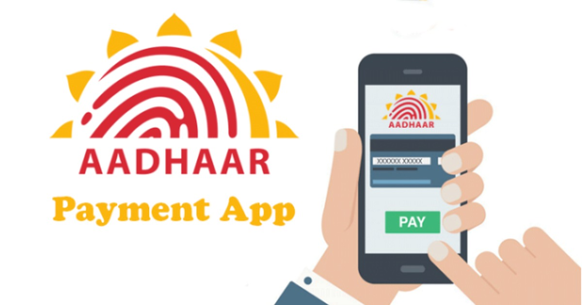 Opinion: Data is the new gold and Aadhaar is the tool to get it