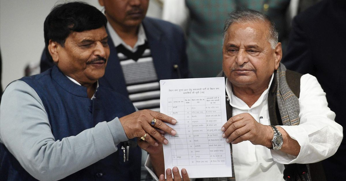 Uttar Pradesh polls: Mulayam Singh Yadav rules out alliance with any other party