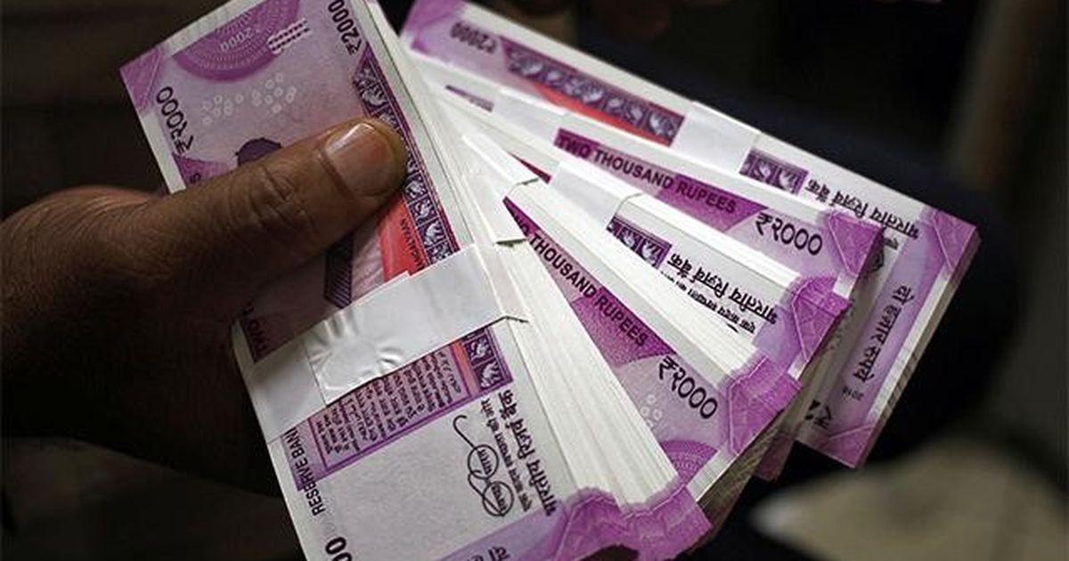 तीन लाख रु से अधिक की रकम नकद में लेने पर भारी जुर्माने सहित आज के अखबारों की प्रमुख सुर्खियां