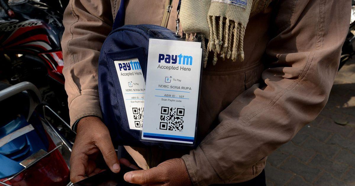 क्रेडिट कार्ड से पेटीएम में पैसा डालने पर दो फीसदी चार्ज लगने सहित आज के सबसे बड़े समाचार