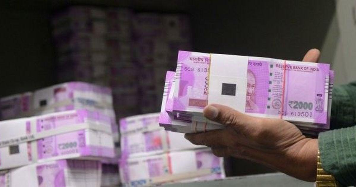 नोटबंदी के बाद आई प्रधानमंत्री गरीब कल्याण योजना में सिर्फ 4,900 करोड़ रु का कालाधन घोषित हुआ