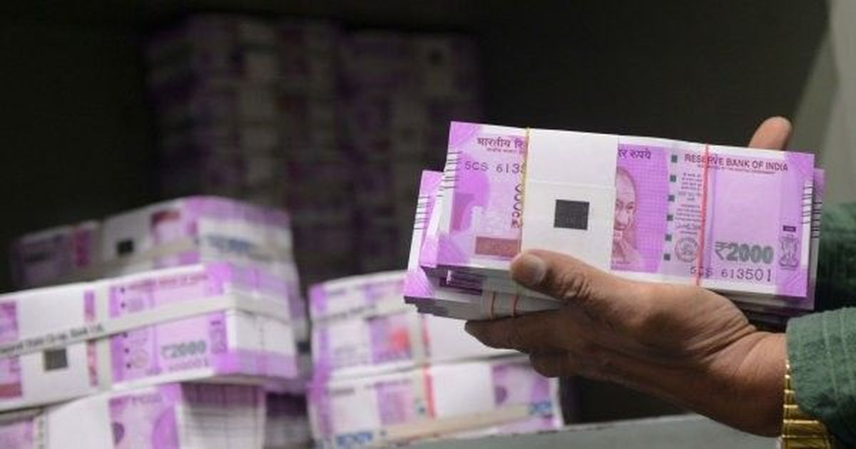 मोदी सरकार की इस योजना से आप सिर्फ छह महीने में पांच करोड़ रु के मालिक बन सकते हैं