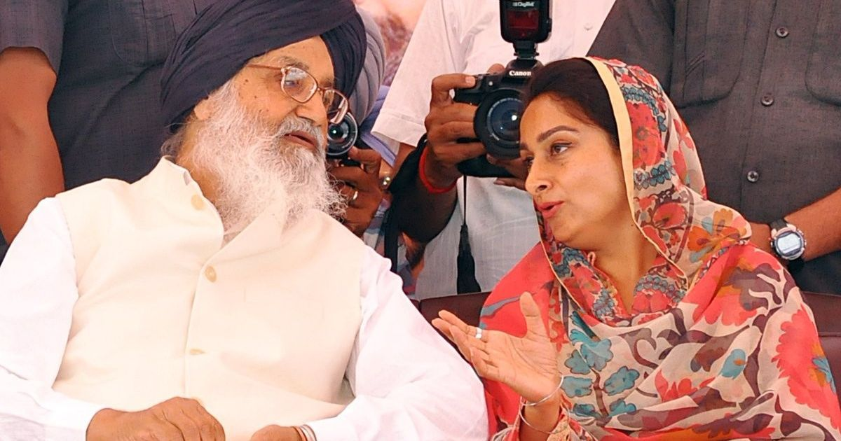 Punjab: AAP workers won't survive if Parkash Singh Badal calls for violence, says Union minister