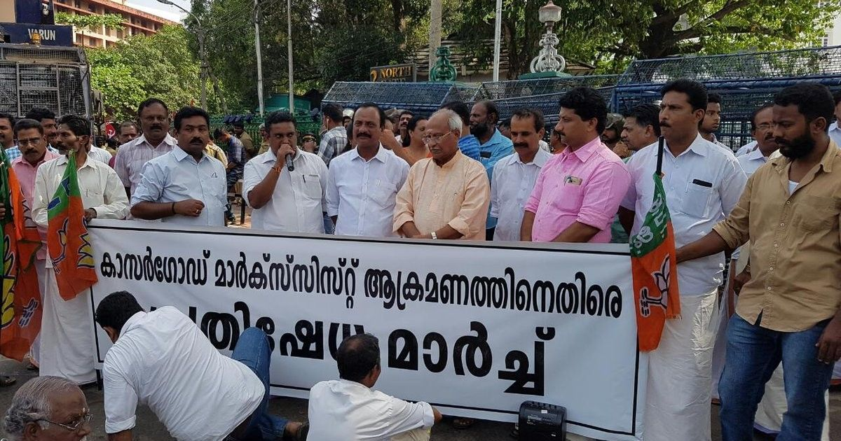 BJP Kannur Mandal VP Attacked By Bike-Borne Men In Kerala