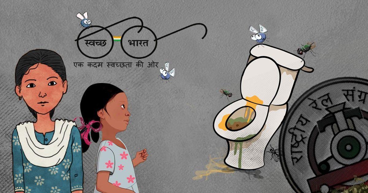 क्यों राष्ट्रीय राजधानी की इस युवा महिला को स्वच्छ भारत अभियान एक नौटंकी लगने लगा है