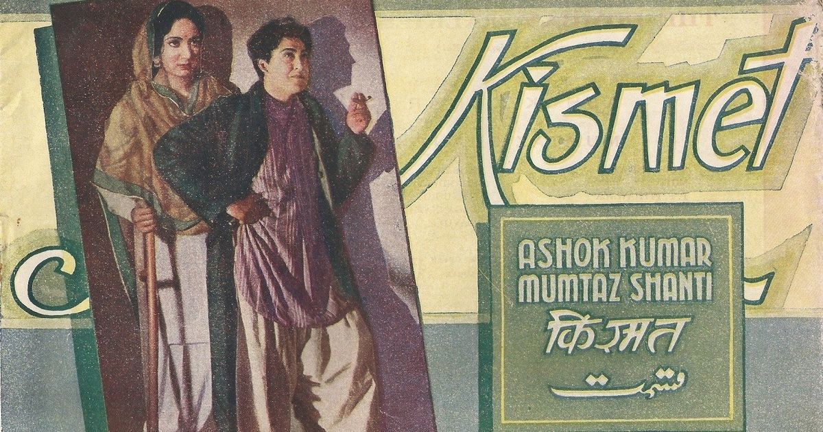 Audio master: 'Kismet' laid the foundation of the Hindi film song as we know it