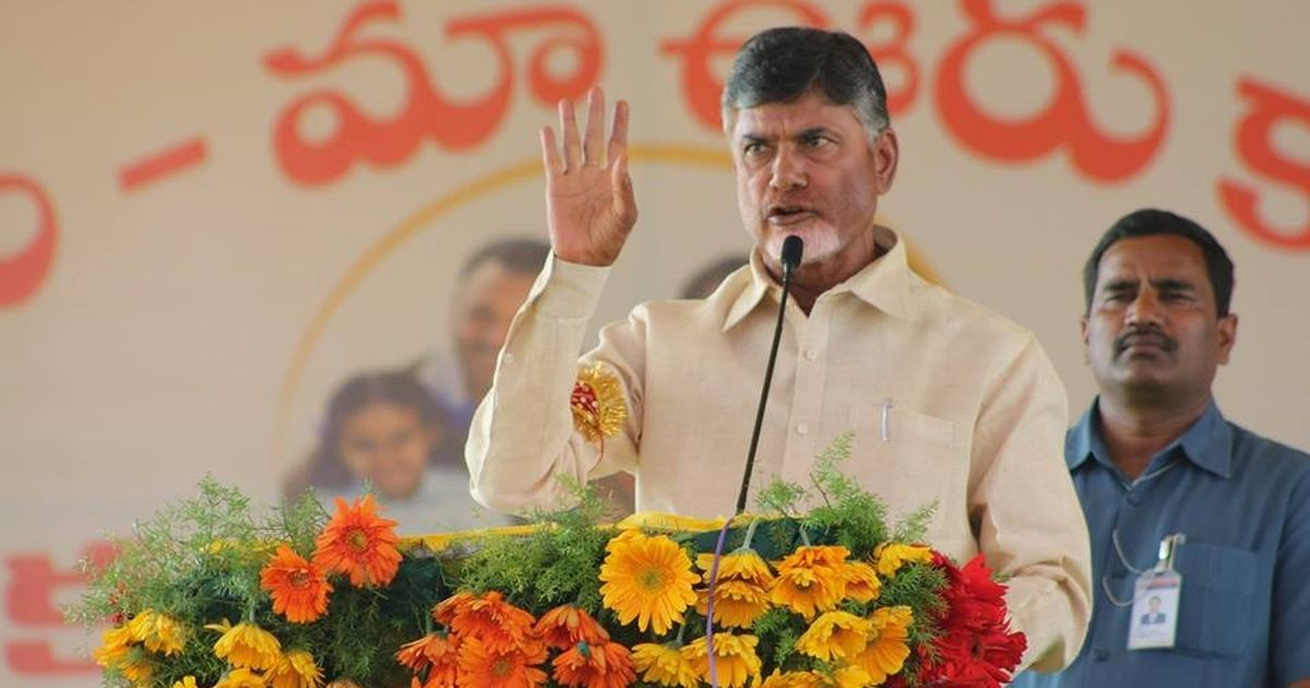 Youth detained for post against Andhra CM