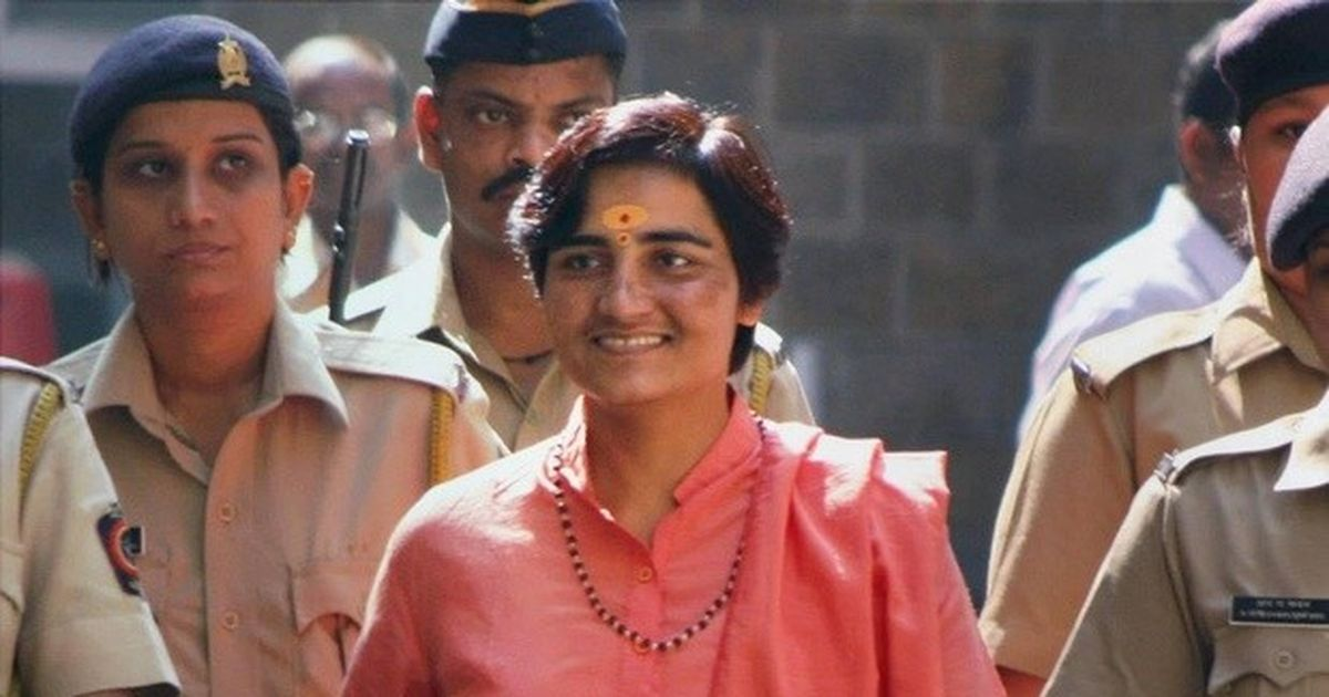 Sadhvi Pragya gets bail in Malegaon blast case