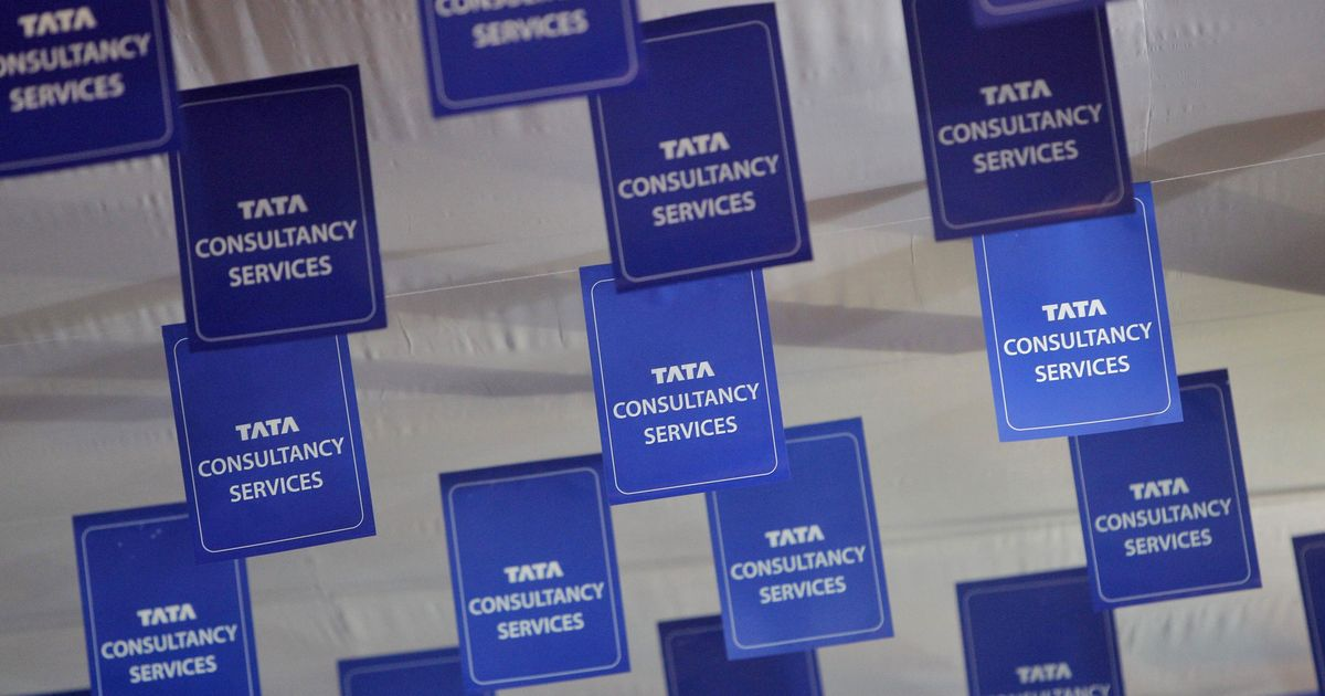 TCS net profit increases by 8.4% in second quarter to Rs 6,446 crore