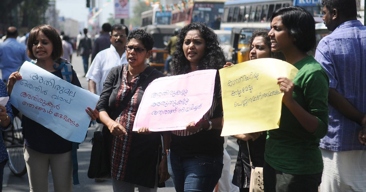 After 16 years of fighting red tape and religion, women still can't visit a Kerala peak