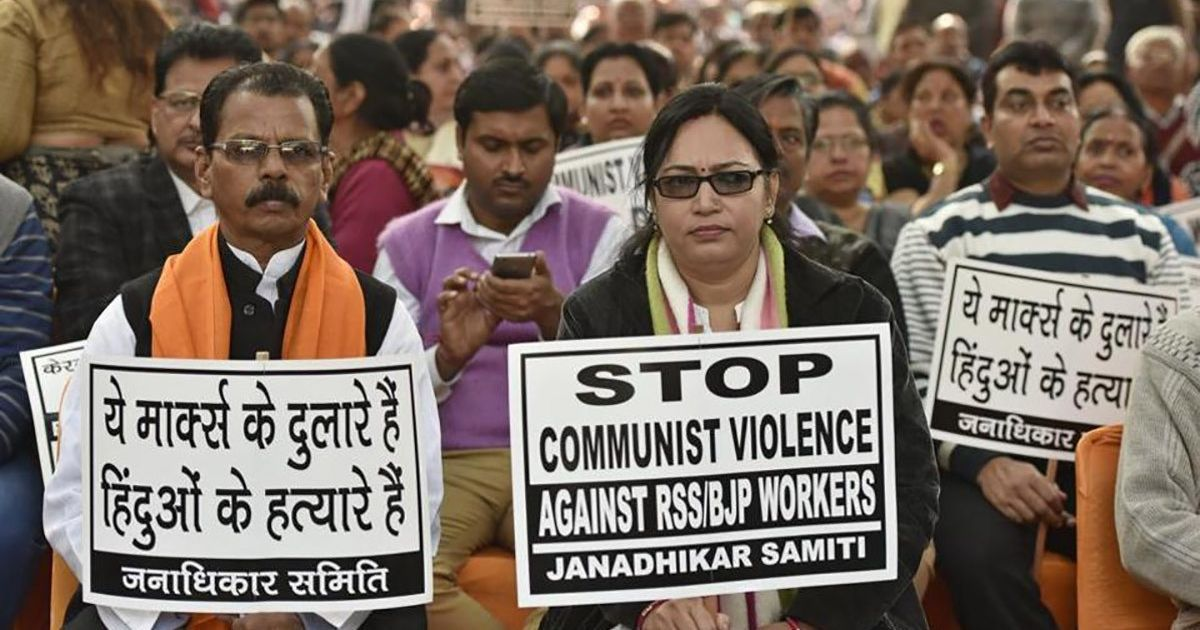 How many BJP-RSS workers have been murdered in Kerala? Depends on whom you ask