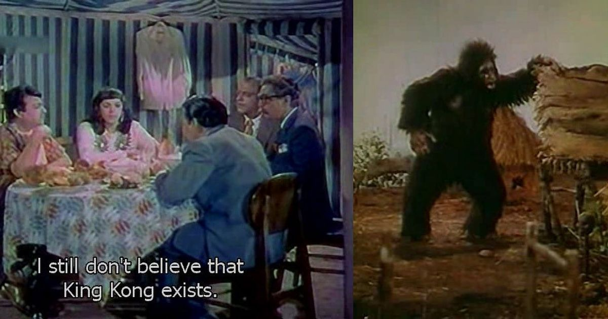 King Kong, born in the USA and happily adopted the world over, including by India