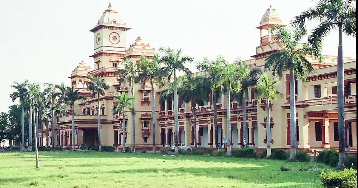 IIT Madras's rank drops drastically, BHU enters top 200: TIMES ranking 2018