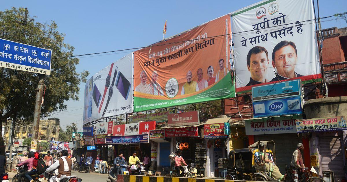 अकेले उत्तर प्रदेश में ही बड़ी पार्टियों ने चुनाव पर करीब 5,500 करोड़ रुपए खर्च कर दिए