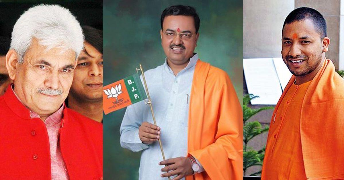 कौन बनेगा उत्तर प्रदेश का मुख्यमंत्री?
