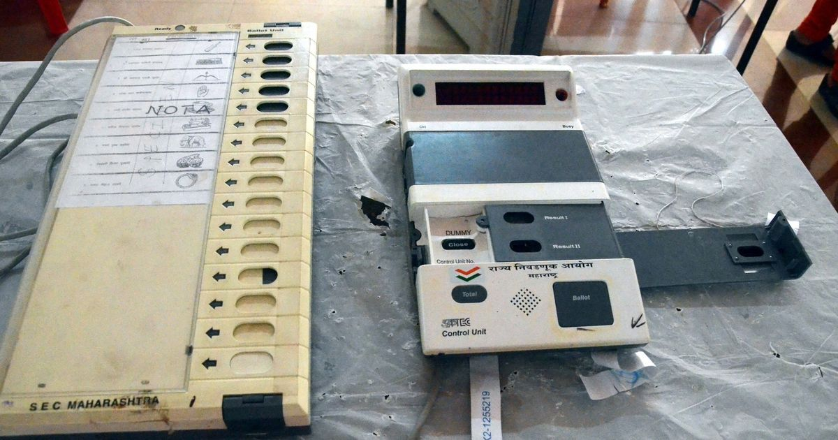 Watch: AAP demonstrates EVM tampering to suggest BJP's win in Delhi civic polls was fixed