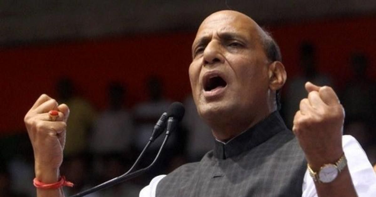 Infiltration bids have come down after surgical strikes: Rajnath Singh