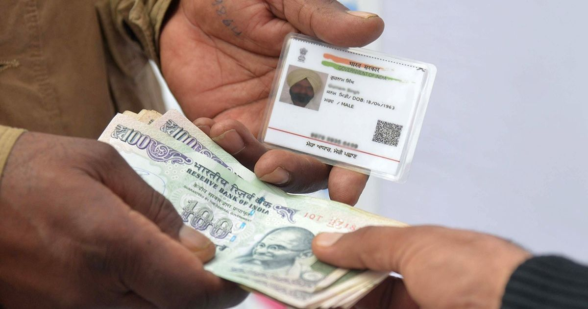 What explains the desperation to make Aadhaar mandatory for tax returns after July 1, 2017?