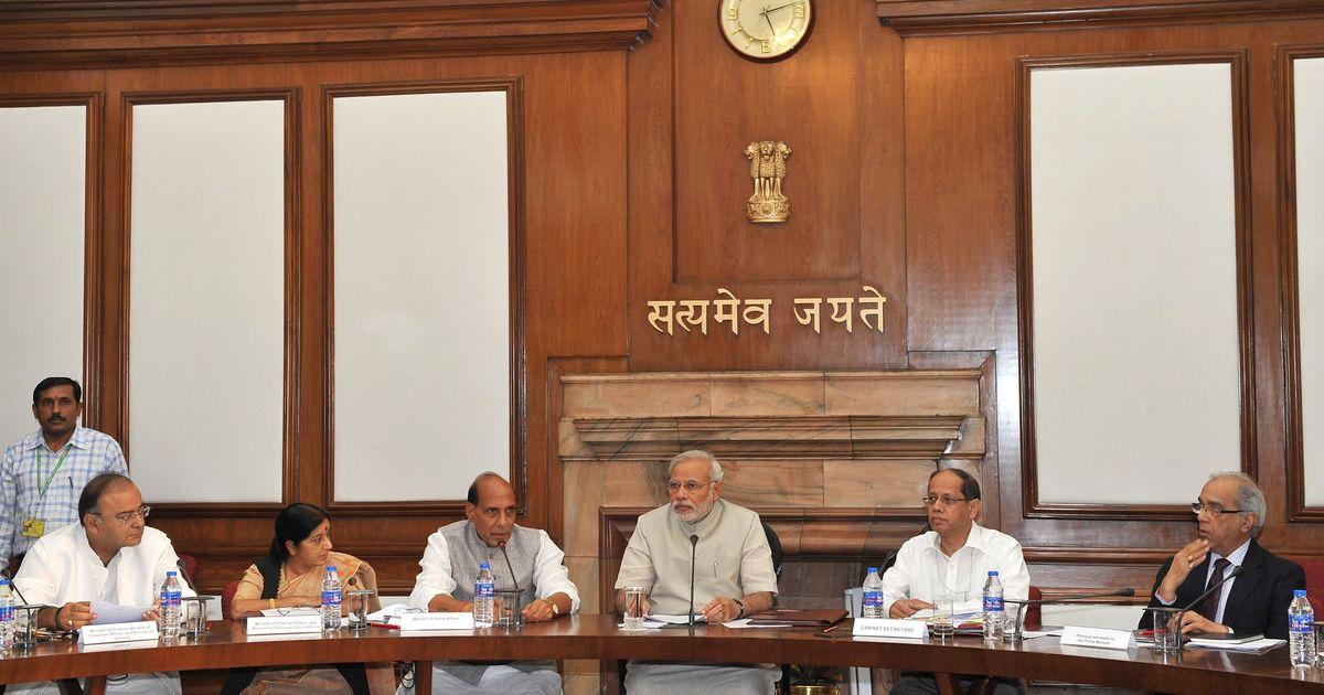 मोदी सरकार ने 15वें वित्त आयोग के गठन को मंजूरी दी