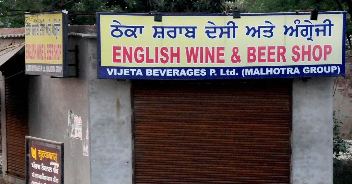 Punjab bypasses SC Order; Hotels can serve alcohol near highways