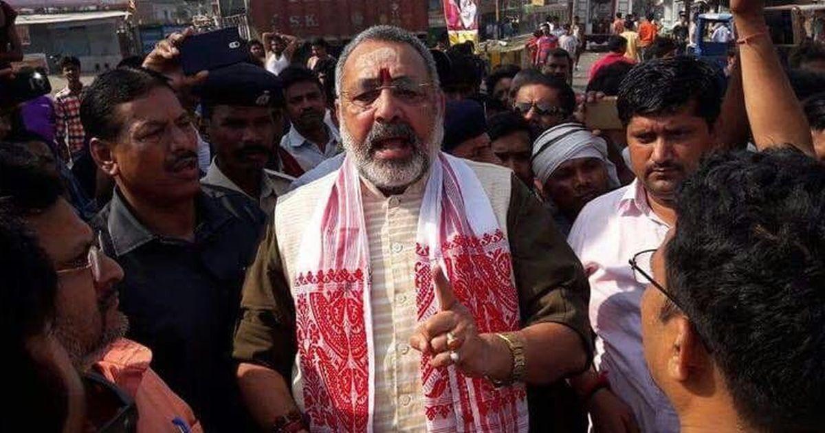 EC issues showcause notice to BJP's Begusarai candidate Giriraj Singh for remark against Muslims