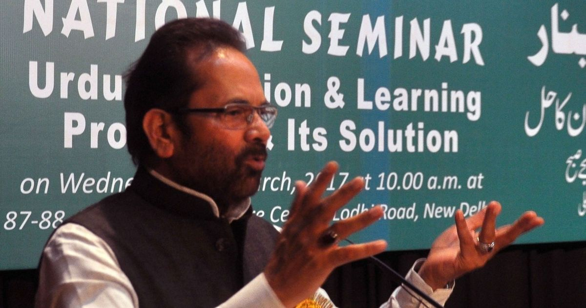 Refusing to sing Vande Mataram does not make you anti-national, says Union Minister Mukhtar Naqvi
