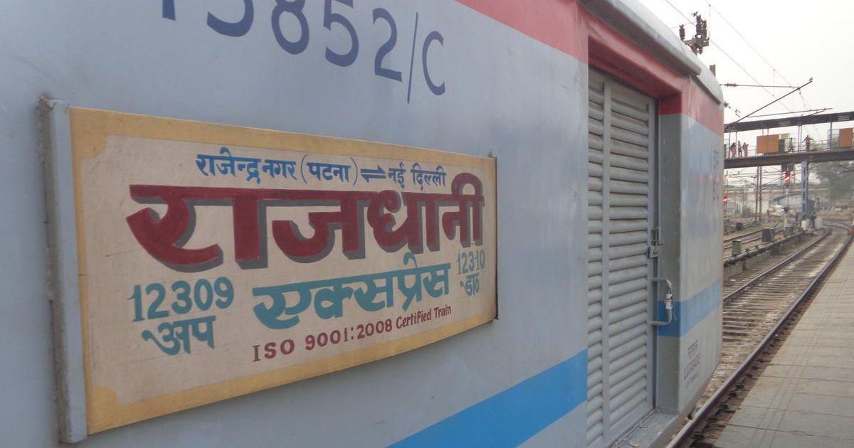 कैशलेस टिकट बुकिंग की सुविधा बढ़ाने के साथ अब भारतीय रेल आपको इसमें बचत भी करवाएगी
