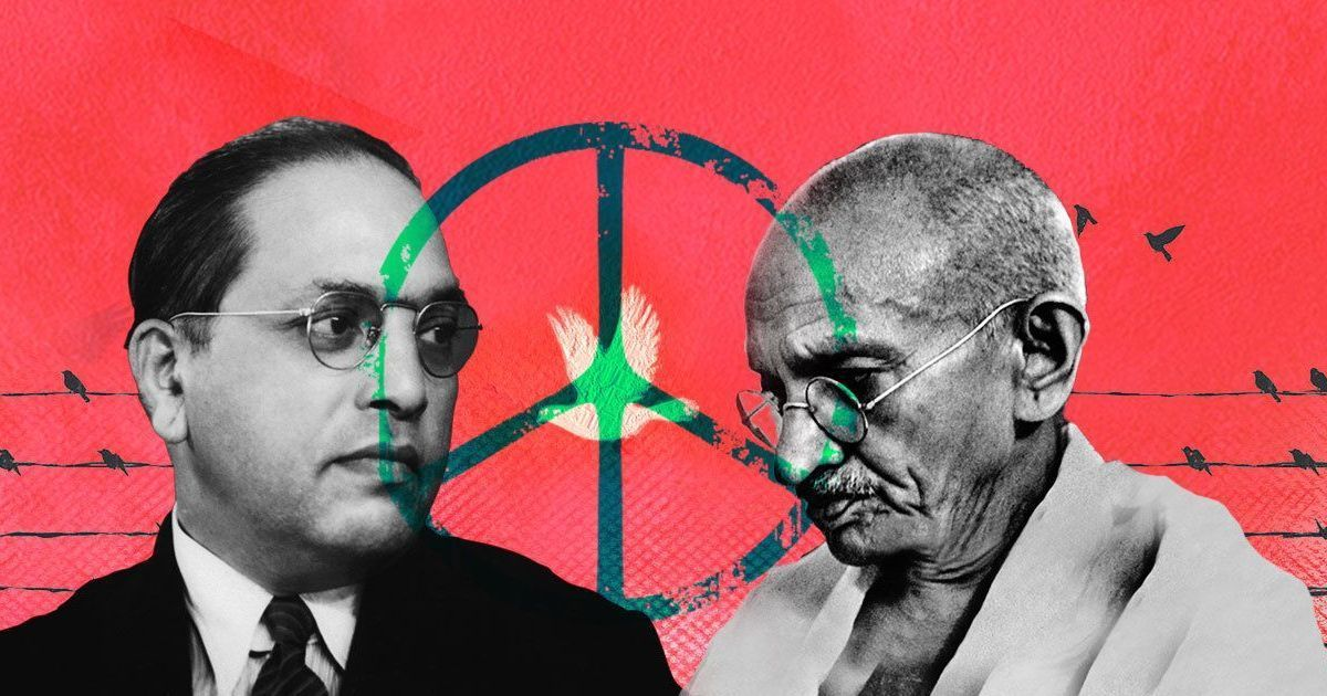 बाबासाहेब और महात्मा : एक लंबे अरसे तक गांधी को पता ही नहीं था कि अंबेडकर खुद 'अछूत' हैं!