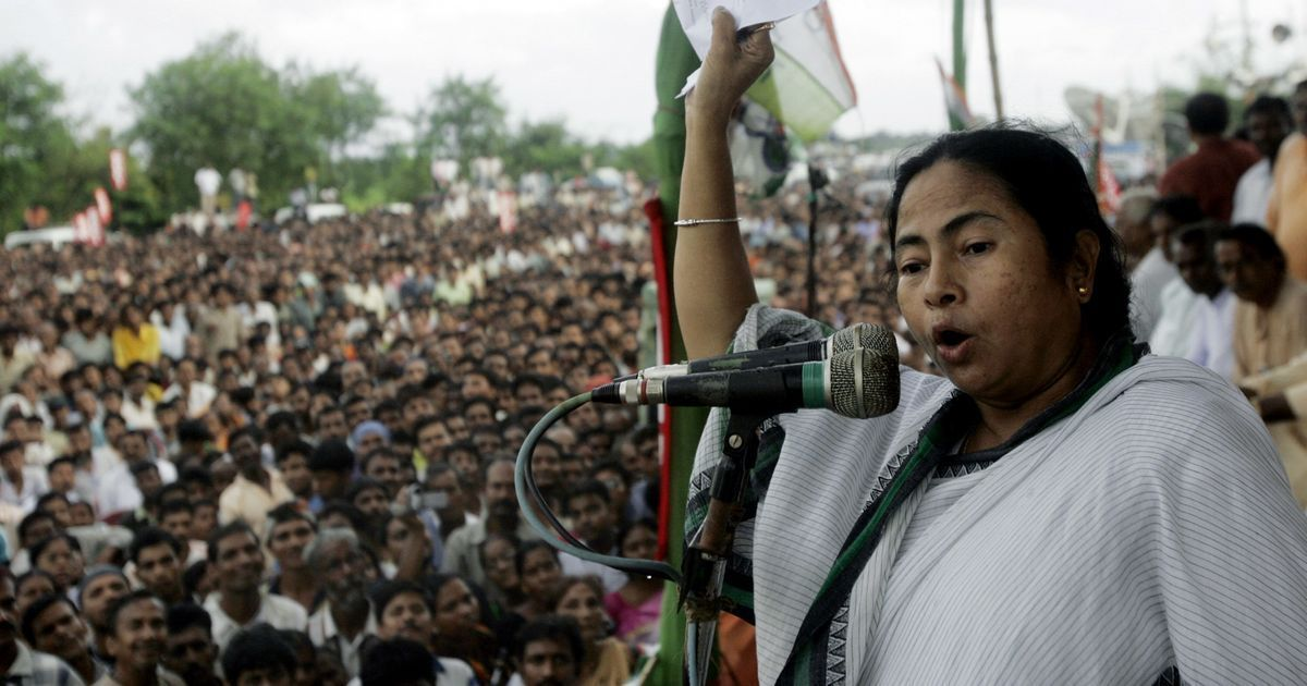 Mamata Banerjee says she will not link her Aadhaar with mobile phone number