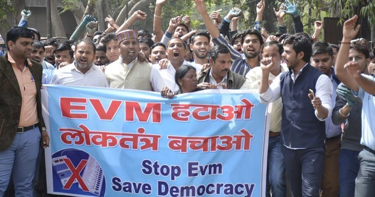 Hacking EVMs: The EC has issued a challenge. It must first accept the challenge it faces