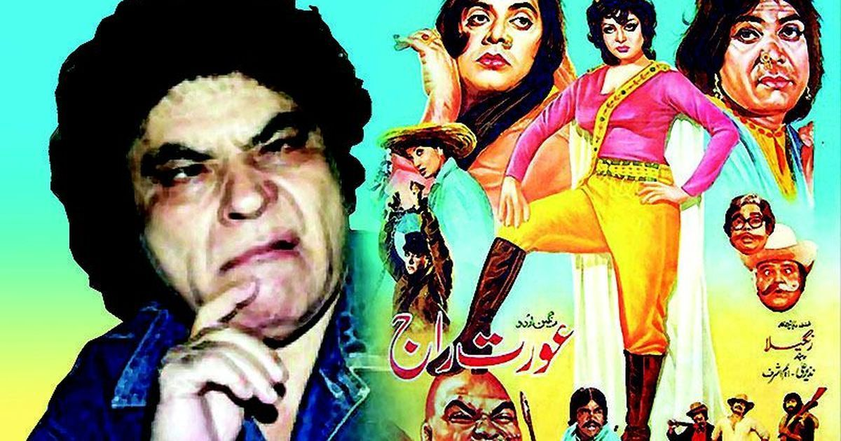 Sound of Lollywood: When men turned into dupatta-covered minions in 'Aurat Raj'