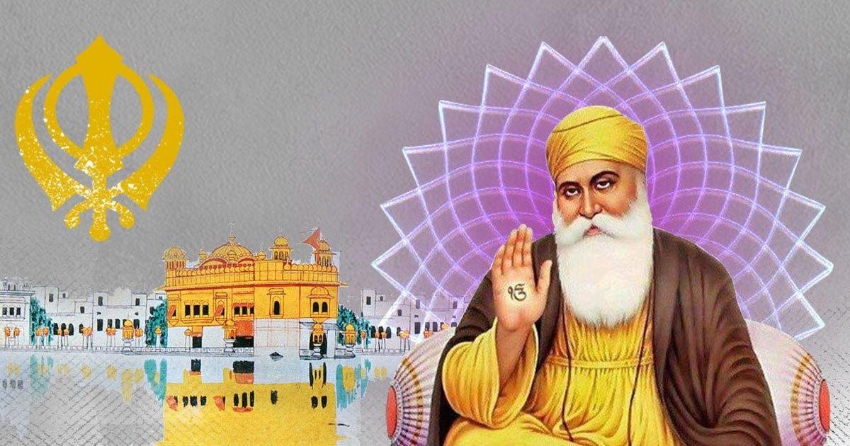 गुरु नानक : जिन्होंने अपनी सरलता से दुनिया के सबसे बड़े धर्मों में से सबसे नए की नींव डाली