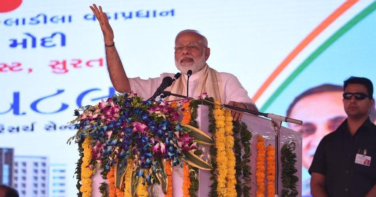 भारत के लोगों का आशीर्वाद ही मेरी ऊर्जा का स्रोत है : नरेंद्र मोदी