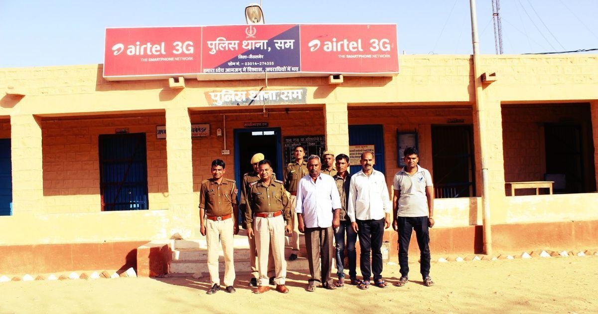 देश के इन गांवों में कोई अपराध नहीं होता, तो फिर यहां की पुलिस करती क्या है?