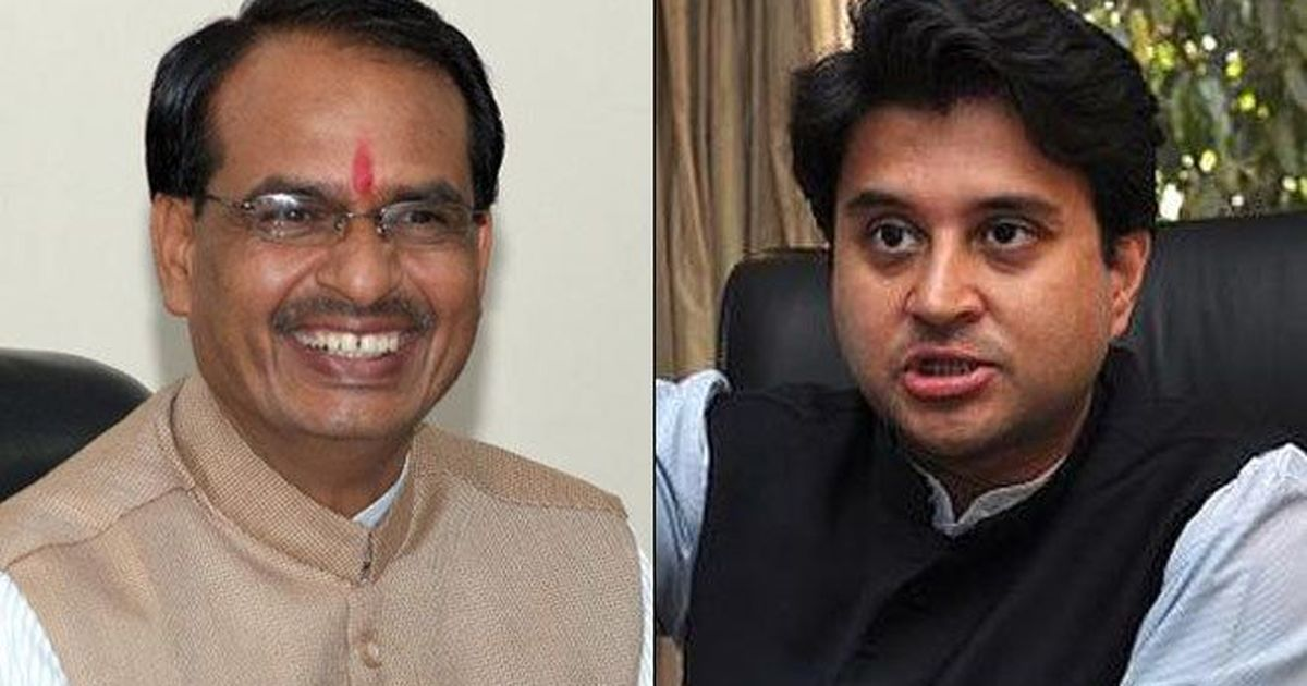 How can BJP break its streak of poor state results? By winning Madhya Pradesh without an election