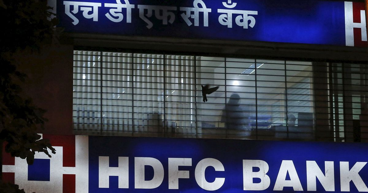 HDFC also cuts interest rates on savings accounts by 0.5 percent