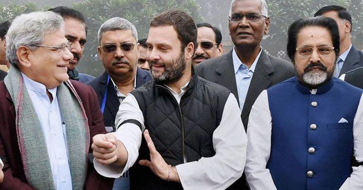 rahul yechury के लिए चित्र परिणाम