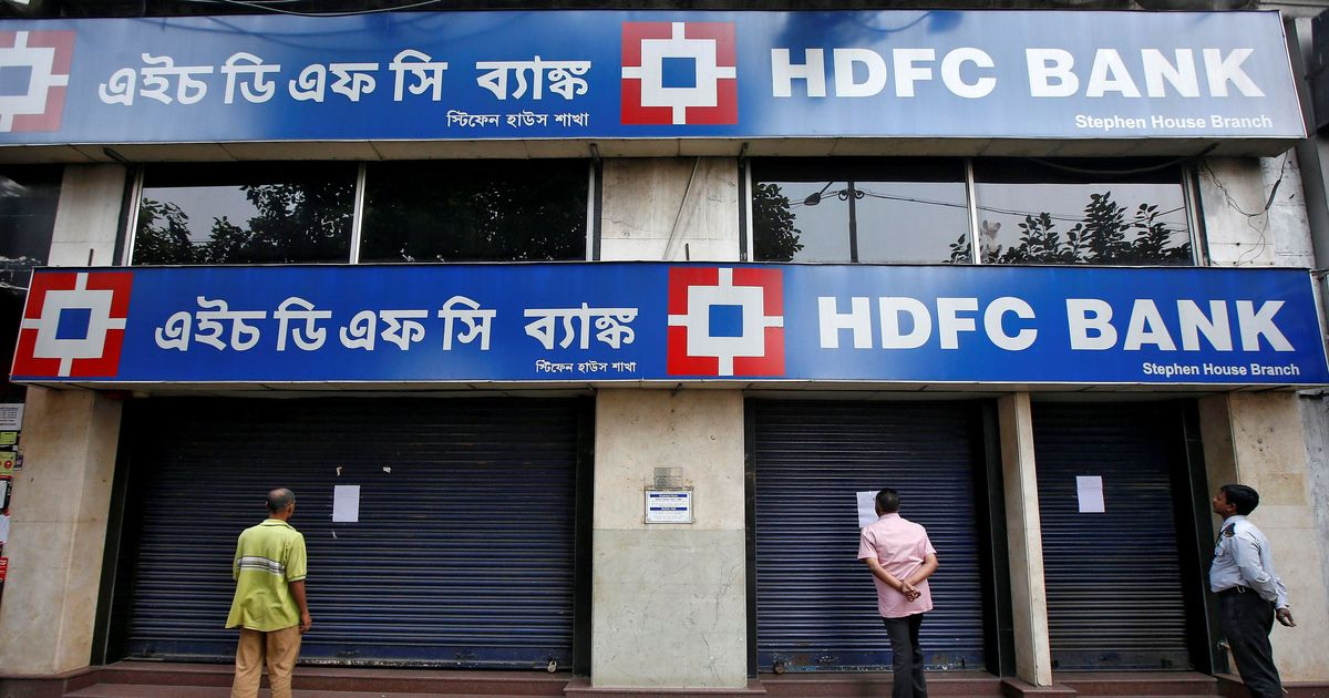 RBI includes HDFC Bank in the 'too big to fail' list