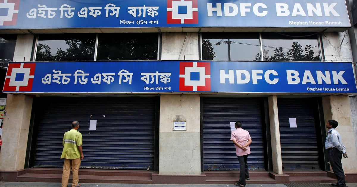 HDFC reports 3-fold jump in Q3 profit at Rs 5670 crore