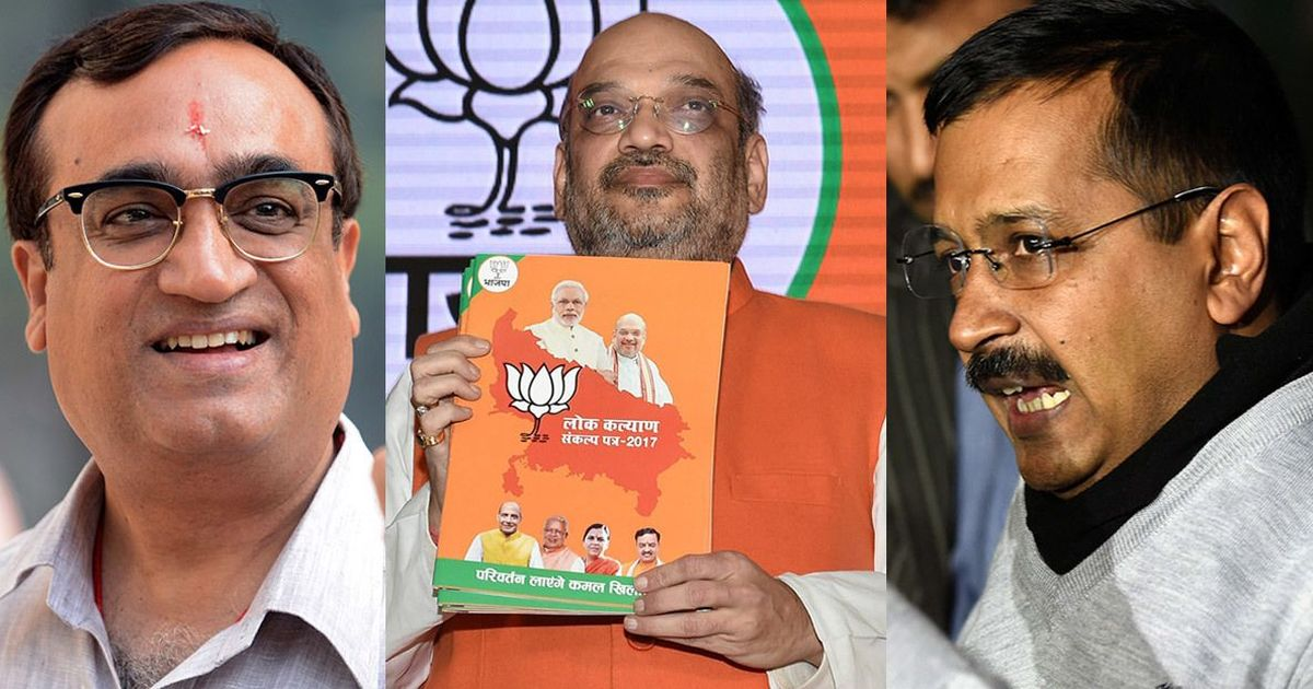 This time, the Delhi civic elections are more intense and high-stakes than ever before