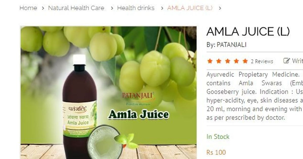 Armed forces stores suspend sale of Patanjali's amla juice