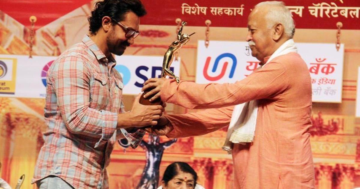 आमिर खान ने 16 साल पुराना सिलसिला तोड़ा, पुरस्कार समारोह में गए और भागवत के हाथों सम्मान भी लिया