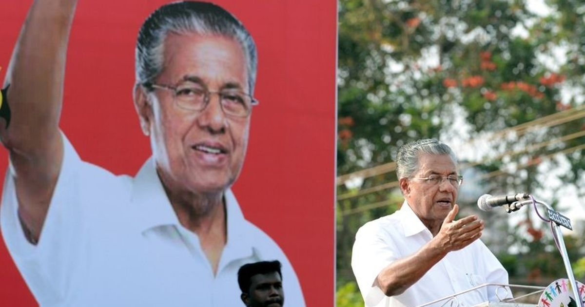 Kerala didn't ask Centre to ban Popular Front: Pinarayi Vijayan