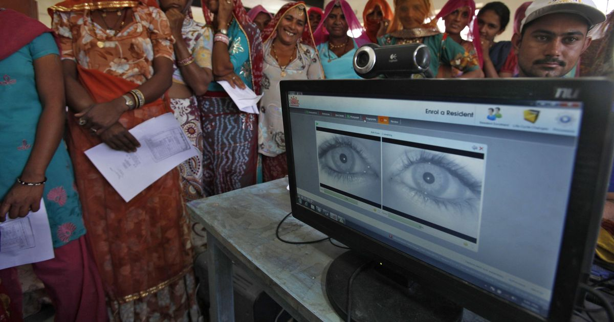 Central Intelligence Agency may have Aadhaar access
