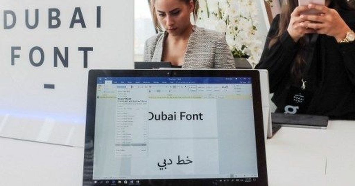 Microsoft creates 'Dubai font' for the city-state