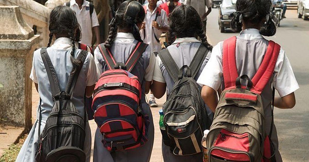 बच्चों के कंधे पर बोझ कम करने के लिए ई-बस्ता और ई-पाठशाला योजना सहित आज की प्रमुख सुर्खियां