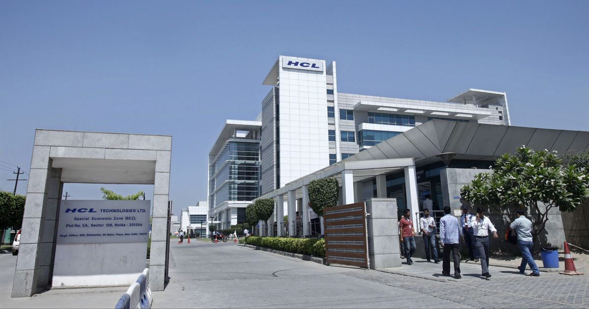 HCL stocks rise after it reports 7.64% increase in Q1 profit